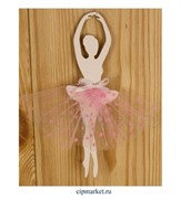 Топпер деревянный белый Балерина в розовом. Размер: 5*30 см