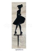 Топпер пластик Девочка в платье