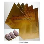 Набор подложек Прямоугольных под пирожные, 50 шт, золото. Размер: 4,5 см*13*0,8 мм. Картон ламинированный