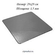 Подложка 29*29 см, серебро, 1,5 мм. Картон ламинированный.