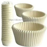 Формы бумажные малые Белые, набор из 50 шт. Диаметр дна: 2,7 см, высота: 1,8 см.
