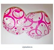 Формы бумажные Розовые кольца, набор из 50 шт. Диаметр дна: 5,5 см, высота: 3,5 см.