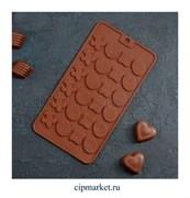 Форма для шоколада и конфет Узоры, 24 ячейки. Размер: 21*11 см.
