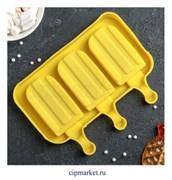 Форма для леденцов и мороженого Эскимо, 3 ячейки, силикон. Размер: 19*14*2,5 см