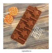 Форма для шоколада и конфет Звездочет. Размер: 24*9,5 см.