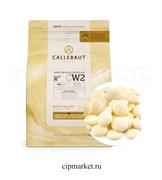 Шоколад Callebaut белый молочно-сливочный, Бельгия, фасовка. Вес: 100 гр.