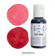 Краситель гелевый AmeriColor, цвет: RED RED, 21 гр