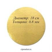 Подложка 18 см, золото, 0,8 мм. Картон ламинированный.