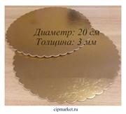 Подложка под торт уплотненная фигурная, диаметр: 20 см, толщина: 3 мм.