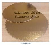 Подложка под торт уплотненная фигурная, диаметр: 26 см, толщина: 3 мм.