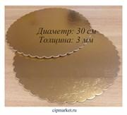 Подложка под торт уплотненная фигурная, диаметр: 30 см, толщина: 3 мм.