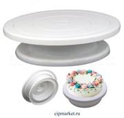 Поворотная подставка для торта вращающаяся пластиковая (поворотный столик). Размер: 28 см