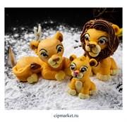 Фигурка сахарная Король Лев, набор 3 шт. Размер: 8 см
