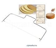Струна для нарезки бисквита, нерж. сталь Размер: 35 см.