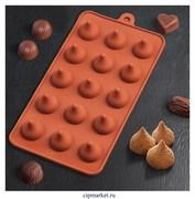 Форма для шоколада и конфет Трюфель, 15 ячеек. Размер: 20,5*10,5 см.
