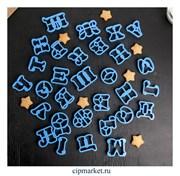 Набор вырубок Русский алфавит, 30 шт