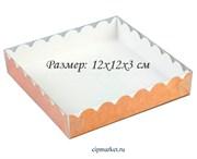Коробка для пряников с прозрачной крышкой РК Крафт. Размер:12 х12 х3 см