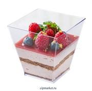 Креманка Пагода малая квадратная пластиковая прозрачная для десертов 120 мл. Россия