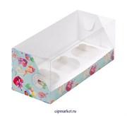 Коробка на 3 капкейка с пластиковой крышкой Сладких удовольствий РК Мятная . Размер: 24х10х10 см