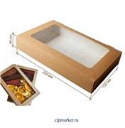 Коробка для пряников с прозрачной крышкой Крафт. Размер: 25 х15 х4 см