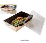 Салатник контейнер для десертов с прозрачной крышкой. Размер:14,5х9,5х4,5 см, 0,4 л.