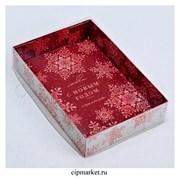 Коробочка для макарун и пряников С Новым годом! (Красная, снежинки). Размер: 17 х 12 х 3 см