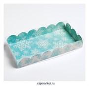 Коробка для пряников и печенья с прозрачной крышкой Снежинки голубые. Размер: 21*10,5*3 см