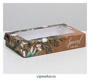 Коробочка для пирожных и пряников с окном Special. Размер: 20 х 12 х 4 см