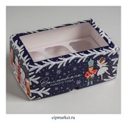 Коробка на 6 капкейков с окном Щелкунчик (Новый год). Размер: 25 х17 х10 см