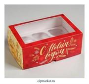 Коробка на 6 капкейков с окном Надпись (Новый год). Размер: 25 х17 х10 см