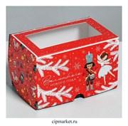 Коробка на 2 капкейка с окном Щелкунчик (Новый год). Размер: 16 х10 х10 см