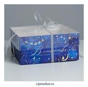 Коробка на 4 капкейка с прозрачной крышкой Волшебство (Новый год). Размер: 16 х16 х7,5 см