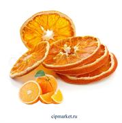 Апельсин сушеный кольца. Россия. Вес: 20 гр