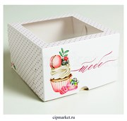 Коробка на 4 капкейка с окном Тебе (Капкейк). Размер: 16 х16 х10 см