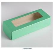 Коробка для пряников с прозрачной крышкой Зеленая. Размер: 17 х7 х4 см