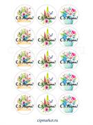 Набор наклеек микс С 8 марта (Цветы-2). Набор 15 шт на листе А4. Размер: 5 см