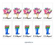 Набор бирочек микс С 8 марта (Цветы в рожке/сапоге). Набор 10 шт. Размер: 5х9 см