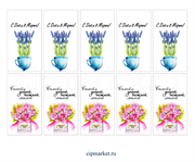 Набор бирочек микс С 8 марта (Цветы в синей кружке). Набор 10 шт. Размер: 5х9 см