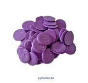 Глазурь монетки Шокомилк Фиолетовая (голубика), вес: 250 гр