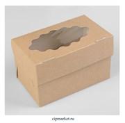 Коробка на 2 капкейка с окном Крафт. Размер: 16х10х10 см