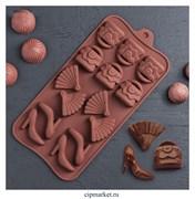 Форма для шоколада и конфет Дамский набор. Размер: 21×11×1,5 см, 14 ячеек