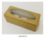 Коробка на 3 капкейка с окном ЮП Крафт Ромашка. Размер: 25х10х10 см