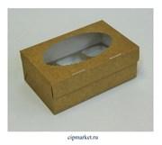Коробка на 6 капкейков с окном ЮП Крафт Ромашка. Размер: 25х17х10 см