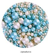 Посыпка шарики Голубо-белые Ассорти микс №195 драже зерновое. Вес: 50 гр