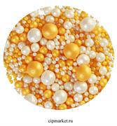 Посыпка шарики Золотисто-белые Ассорти микс №234 драже зерновое. Вес: 50 гр