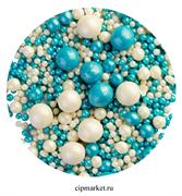 Посыпка шарики Бирюзово-белые Ассорти микс №149 драже зерновое. Вес: 50 гр