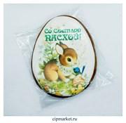 Пряник медовый Яйцо пасхальное Зайка. Размер: 12 см. Вес: 90 гр
