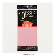 Бумага тишью упаковочная СЛ Светло-розовая. Набор 10 шт. Размер: 66х50 см