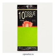 Бумага тишью упаковочная СЛ Зеленое яблоко. Набор 10 шт. Размер: 66х50 см