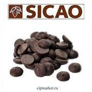 Шоколад SICAO Темный 54% (от Barry Callebaut), фасовка. Вес: 100 гр